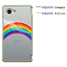 【AQUOS mini SH-M03/SERIE mini SHV33/Compact SH-02H /Xx2 mini 兼用】 AQUOS Compact SH-02Hケース SH-M03カバー AQUOS compactケース sh02hカバー docomo AQUOS Compact SH-02H AQUOS compact