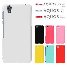 DISNEY mobile DM-01J/AQUOS EVER SH-02J / AQUOS U SHV37 / SH-M04(-A) / UQ mobile AQUOS L AQUOS L2 ハードケース マホカバー スマホケースス アクオス エバー SH02J カバー [Breeze-正規品]
