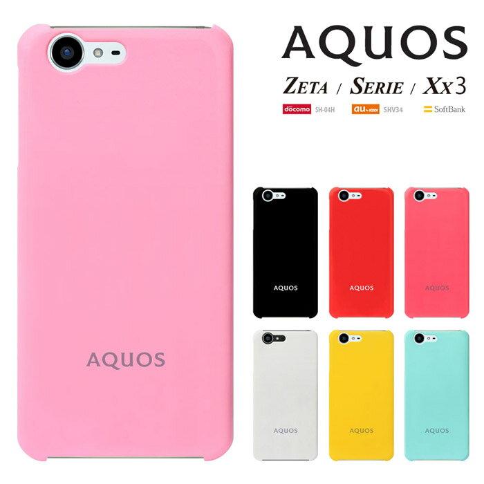 AQUOS docomo ZETA SH-04H / Softbank Xx3/AU SERIE SHV34 兼用 AQUOSカバー シャープ アクオス セリエ SH04H SHV34 Xx3 カバー/ハードケース