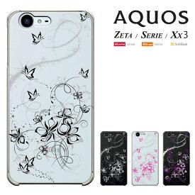 STAR WARS mobile ケース スターウォーズ モバイル AQUOS Xx3 カバー AQUOS SERIE SHV34 AQUOS ZETA SH-04H アクオスゼータ アクオス セリエ スマホケース