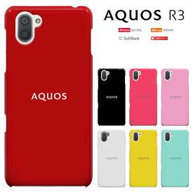 スマホケース AQUOS R3 SH-04L アクオスr3ケース sh04l ケース aquos r3 shv44カバー (docomo/au/softbank 兼用) ハードケース shv44カバー 液晶保護フィルム付き