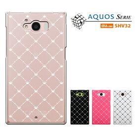 AQUOS SERIE SHV32 【SHV32 ケース】【SHV32 カバー】アクオス セリエ SHV32 /AQUOS SERIE SHV32 /shv32カバー/ shv32スマホケース/SHV32 携帯カバー/au
