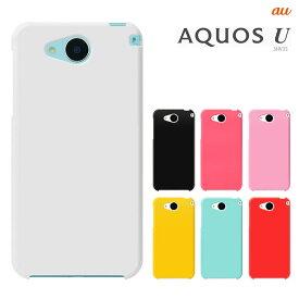 AQUOS U SHV35 ケース アクオス ユーケース shv35 スマホケース ハードケース