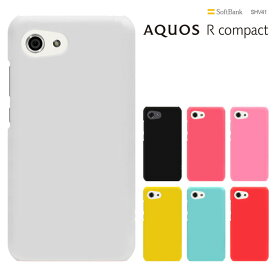 e2e46d05f9 AQUOS R compact SHV41 アクオス アール コンパクト au aquos r compact shv41 SH-M06 ケース
