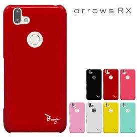 ARROWS RX ケース カバー 富士通 アローズRX スマホケース fujitsu arrows rx 楽天モバイル ハードケース カバー 液晶保護フィルム付き
