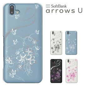 スマホケース arrows U / J 兼用 ケース 富士通 アローズ ユー カバー fujitsu arrows U SoftBank arrowsU ハードケース カバー