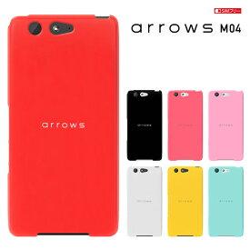 【10%OFF】ARROWS M04 ケース アローズ M04 富士通 arrows M04 SIMフリー arrows ハードケース スマホケース シンプル