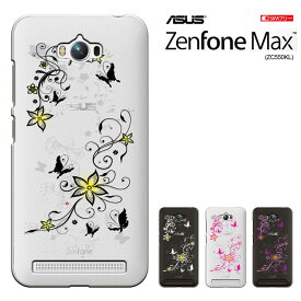 【 ASUS 】 Asus ZenFone Max (ZC550KL)/ZenFone Max ケース【サンキュークーポン配布中】 ZC550KLケース/SIMフリー ハードケース 透明ケース