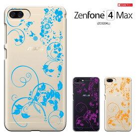 【10%OFF】zenfone4 max ASUS ZenFone4MAX ZC520KL asus zc520kl ケース エイスース ゼンフォン 4 Max ハードケース カバー スマホケース 液晶保護フィルム付き