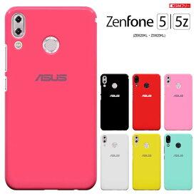 ASUS(エイスース) ZenFone 5Z ケース ZS620KL / Zenfone5 ケース ZE620KL カバー 新ZenFone 5 /5Z 兼用 ケース 液晶保護フィルム付き