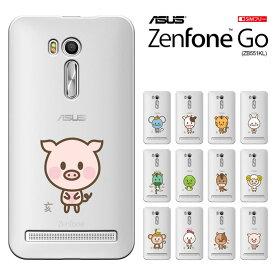 【 ASUS 】 SIMフリー Asus ZenFone Go (ZB551KL)/ZenFone Go ケース【サンキュークーポン配布中】 ZB551KLケース/ ハードケース/ 透明ケース/ クリアケース