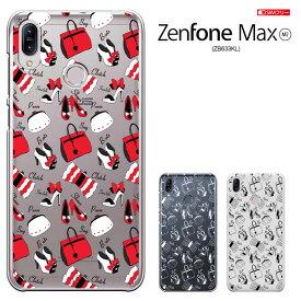ASUS Zenfone Max M2 ZB633KL ケース SIMフリー ZenFone Max (M2) zb633kl カバー エイスース アスース ハードケース カバー 液晶保護フィルム付き