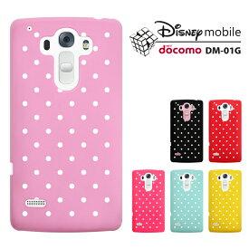 Disney Mobile on docomo DM-01G【DM-01Gケース】【DM-01Gカバー】ディズニー DM-01G/Disney Mobile DM-01G/dm01gカバー/ dm01gスマホケース/DM-01G 携帯カバー/docomo