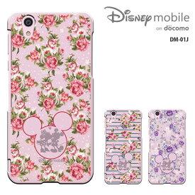 Disney Mobile on docomo DM-01Jケース ディズニーモバイル DM01Jカバー DM01J スマホカバー スマホケース ハードケース 液晶保護フィルム付 [Breeze-正規品]