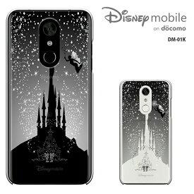 Disney Mobile on docomo DM-01K ディズニー・モバイル・オン・ドコモ dm01kケース ケース ハードケース カバー スマホケース 液晶保護フィルム付き