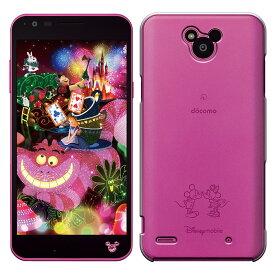 Disney Mobile on docomo DM-02H ケース Disney Mobile on docomo DM-02H カバー ディズニー・モバイル透明 ハードケース