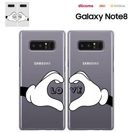 Samsung Galaxy NOTE8 ケース SC-01K/SCV37 兼用 ギャラクシーノート8 galaxy note8 ケース ケース ハードケース カバースマホケース 液晶保護フィルム付き