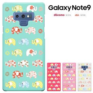 Galaxy Note9 ケース ギャラクシー ノートナイン docomo SC-01L au SCV40 カバー スマホケース galaxynote9 ハードケース カバー 液晶保護フィルム付き