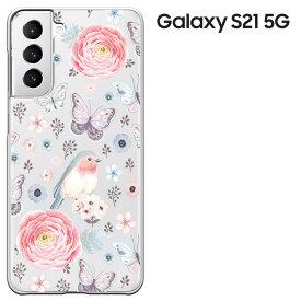 GALAXY S21 ケース ギャラクシーS21 カバー Samsung docomo SC-51B au SCG09 兼用 ハードケース 液晶保護フィルム付き ドコモ エーユー