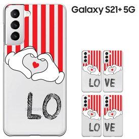 Galaxy S21 Plus 5G ケース docomo SC-54B au SCG10 兼用 ギャラクシー S21 Plus 5G カバー ハードケース 液晶保護フィルム付き ドコモ エーユー
