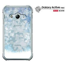 Galaxy ACTIVE NEO SC-01H 【sc-01hケース】【ギャラクシーネオ】【galaxy active neo】【ワGalaxy Active neo SC-01H カバー】galaxy active カバー ギャラクシー アクティブ ネオ