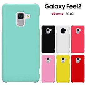 adcc0e630d Galaxy Feel2 SC-02Lケース ギャラクシーfeel2 docomo SC-02L カバー sc02l スマホケース  galaxyfeel2