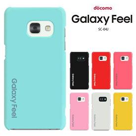 Samsung Galaxy Feel SC-04J ケース ギャラクシーフィール SC04J カバー ハードケース 携帯ケース 背面保護 ブラック レッド ピンク