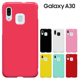 スマホケース Galaxy A30 ケース ギャラクシー エーサーティ SCV43 カバー galaxy a30 au scv43 カバー ハードケース 液晶保護フィルム付き