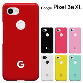 Google Pixel 3a XL ケース GOOGLE PIXEL3A XL カバー グーグル ピクセル3axl ケース (softbank/simフリー 兼用) スマホケース ハードケース カバー 液晶保護フィルム付き