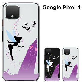 Google Pixel 4 ケース GOOGLE PIXEL4 カバー グーグル ピクセル4 ケース (softbank/simフリー 兼用) スマホケース ハードケース カバー 液晶保護フィルム付き