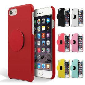 【ほぼ全機種対応/iPhone新機種対応】iPhone Xs ケース/iphone xs max カバー/iPhone8 ケース/XPERIA XZ2/XZ2 Premium/GALAXY S9/GALAXY S9 PLUS/AQUOS R2/HUWAEI p20 lite/DIGNO J/LG style L-03K/Android ONE X4/ONE S2 zenfone ハードケース