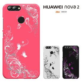 HUAWEI nova2 HWV31 ファーウェイ ノヴァ ツー ファーウェイ nova 2 ケース huaweihwv31 ハードケース カバー スマホケース 液晶保護フィルム付き