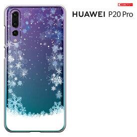 HUAWEI P20 Pro HW-01K ファーウェイ docomo p20pro hw01k ケース カバー ハードケース カバー スマホケース 液晶保護フィルム付き