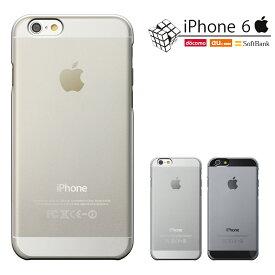 iPhone6sケース アイフォン6s iPhone6 【iPhone6/6s兼用】【アイフォン6s】 【アイフォン】 【iPhone 6sケース】 【カバー】【ハードケース】【softbank】【au】【docomo】
