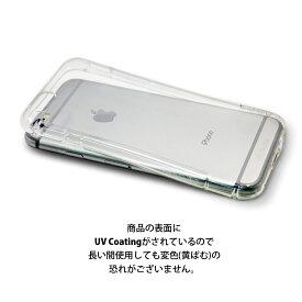 iPhone6sケース アイフォン6s iPhone6s 【iPhone6s】【アイフォン6s】 【iPhone6s】 【iPhone 6sケース】 【iPhone6sカバー】【iPhone6sハードケース】