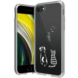 iPhone SE2 ケース 第2世代 SE2 ケース 2020 se2 カバー アイフォンse2ケース ハイブリッドケース カバー スマホケース 液晶保護フィルム付き