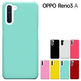 oppo reno3 a ケース ハードケース カバー オッポ リノ3 A 楽天モバイル/ Ymobile oppo reno3 a スマホケース 液晶保護フィルム付き