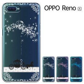 【5%OFF】OPPO Reno a ケース カバー 楽天モバイル OPPO Reno A 128GB カバー ハードケース カバー 液晶保護フィルム付き