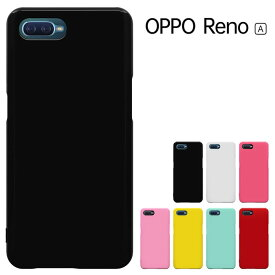 【5%OFF】OPPO Reno a ケース カバー 楽天モバイル OPPO Reno A 128GB カバー ハードケース カバー 液晶保護フィルム付き
