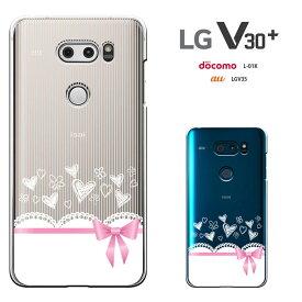 LG V30+ L-01K /JOJO L-02K /isai V30+ LGV35 ドコモ au l01k l02k lg v30 ケース ハードケース カバースマホケース 液晶保護フィルム付き