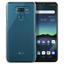 LG K50 クリアケース カバー 透明 背面カバー LG K50 エルジー ケーフィフティー ハードケース SoftBank ソフトバンク アンドロイド スマホ スマートフォンケース lg k50/携帯カバー スマホケース