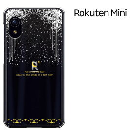 rakuten mini ケース 楽天ミニ スマホケース 楽天ミニ カバー 楽天モバイル ハードケース カバー 液晶保護フィルム付き