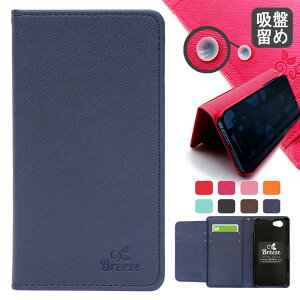 【5%OFF】ASUS(エイスース) ZenFone 5Z ケース ZS620KL / Zenfone5 ケース ZE620KL カバー 新ZenFone 5 /5Z 手帳型ケース 手帳 カバー 液晶保護フィルム付