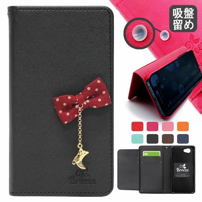 Zenfone Max M1 ZB555KL ケース ゼンフォン マックス M1 ケース ASUS ZenFone Max M1 ZB555KLカバー simフリー 収納 カードいれ 手帳型カバー 手帳型ケース 液晶保護フィルム付