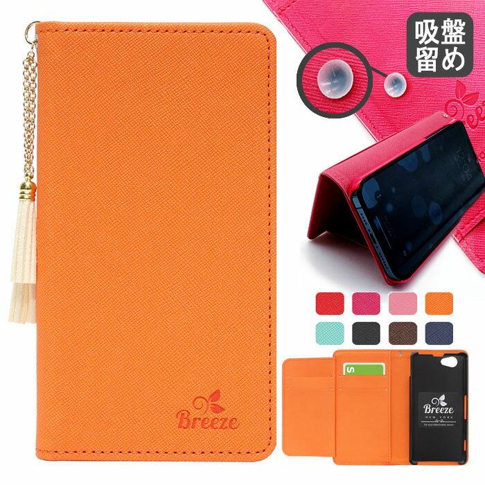 "ASUS ZenFone3 Deluxe (ZS550KL) 5.5""型 スマホケース カード入れ 収納 PUレザーケース zs550kl zenfone 3 deluxe 手帳 カバー ZS550KL ケース Simフリー【手帳型】"