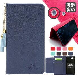 シンプルスマホ4 ケース SoftBank シャープ シンプルスマホフォー 手帳型ケース 手帳 カバー 液晶保護フィルム付