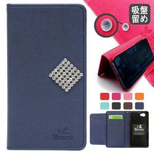 HUAWEI P10 plus ケース ファーウェイ p10 プラス カバー SIMフリー カバー 収納 カードいれ  手帳型カバー 手帳型ケース スマホケース [Breeze-正規品]