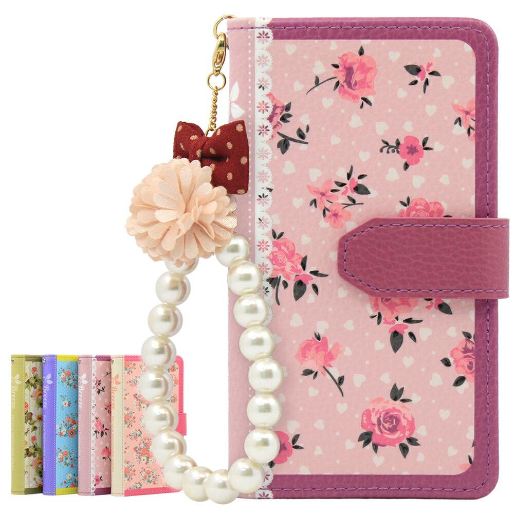 Qua phone PX ケース スマホケース AU quaphoneカバー Qua phone キュア フォン PX カード入れ puレザー 【手帳型】