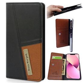 LG V30+ L-01K /JOJO L-02K /isai V30+ LGV35 ドコモ au l01k l02k lg v30 ケース 収納 カードいれ 手帳型カバー 手帳型ケース スマホケース 液晶保護フィルム付