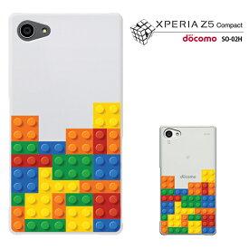 【xperia z5 compact 】【docomo xperia z5 compact ケース 】【 エクスペリアSO-02Hカバー】【xperia Z5 コンパクト】【so02h カバー】【SO-02H】xperia z5 compact ドコモ スマホケース カバー 【docomo】